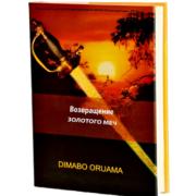 book01_russia